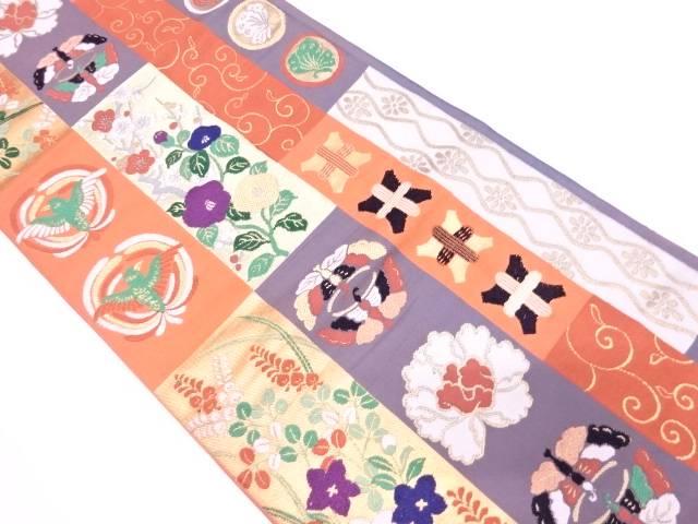 【IDN】 川島織物製 向かい蝶に花鳥模様織出し袋帯【リサイクル】【中古】【着】