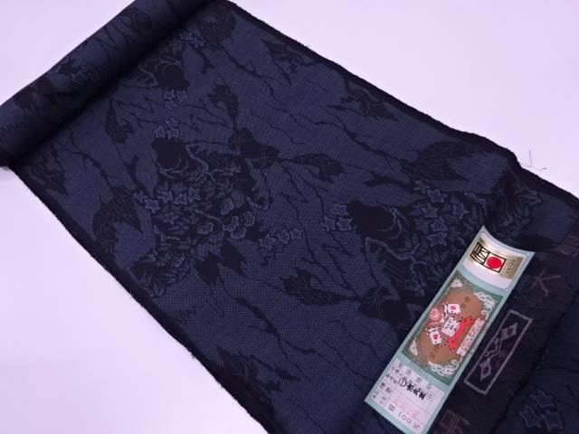 【IDN】 B反 本場大島紬草花に抽象模様織出し着尺反物(9マルキ)【リサイクル】【中古】【着】
