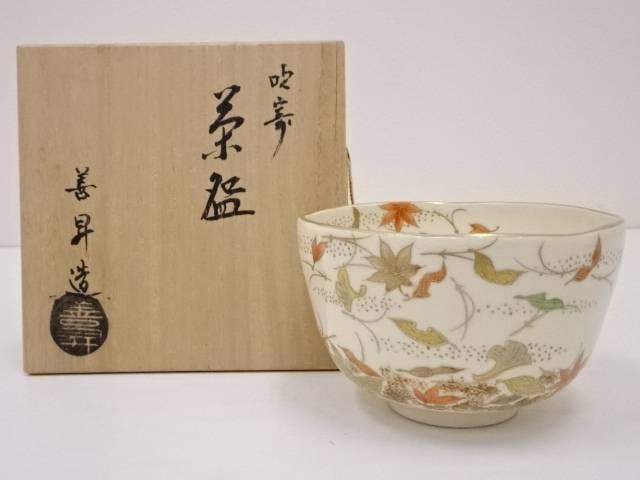 【IDN】 京焼 山岡善昇造 金彩色絵吹寄茶碗【中古】【道】