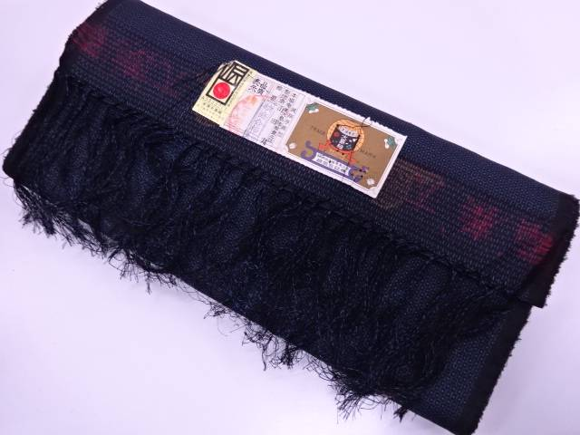 【IDN】 B反 本場大島紬100亀甲男物アンサンブル反物【リサイクル】【中古】【着】