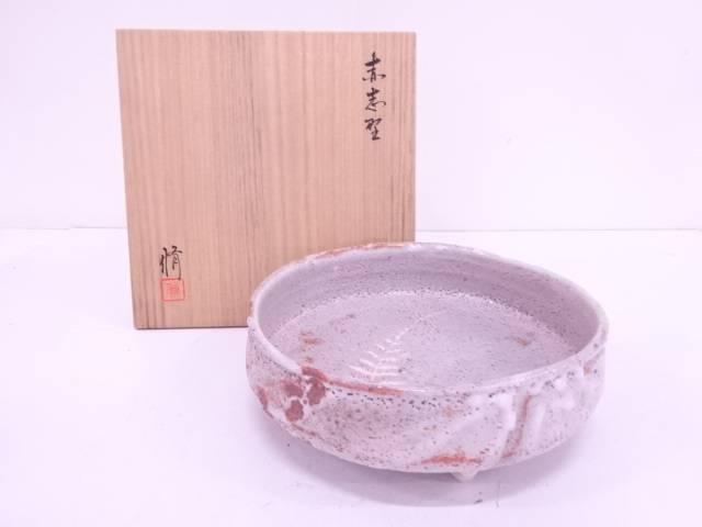【IDN】 くろがね窯 竹林修造 赤志野鉢【中古】【道】