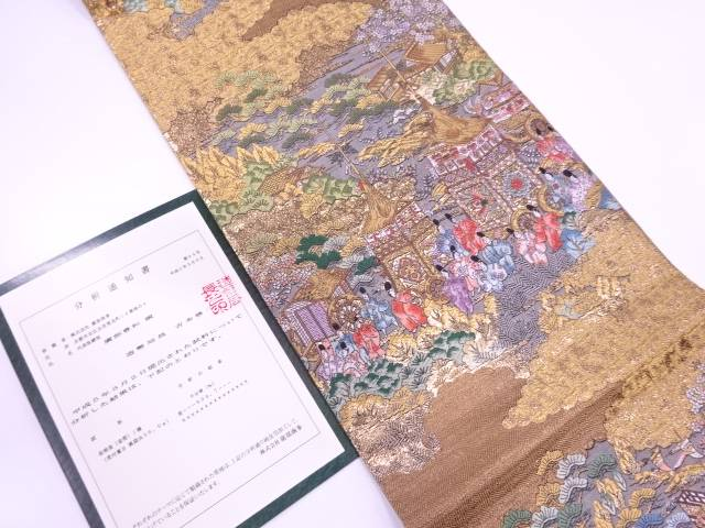 【IDN】 本金二十四金箔錦京洛祇園祭還幸絵巻模様織出し袋帯【リサイクル】【中古】【着】