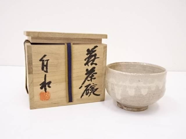 【IDN】 萩焼 来島白水造 茶碗【中古】【道】