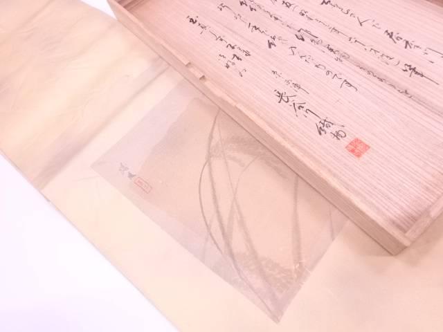 【IDN】 作家物 本金光三稲穂模様袋帯【リサイクル】【中古】【着】