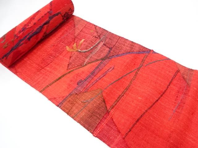 【IDN】 B反 渡文製 手織り真綿紬枝葉模様織出名古屋帯地反物【リサイクル】【中古】【着】