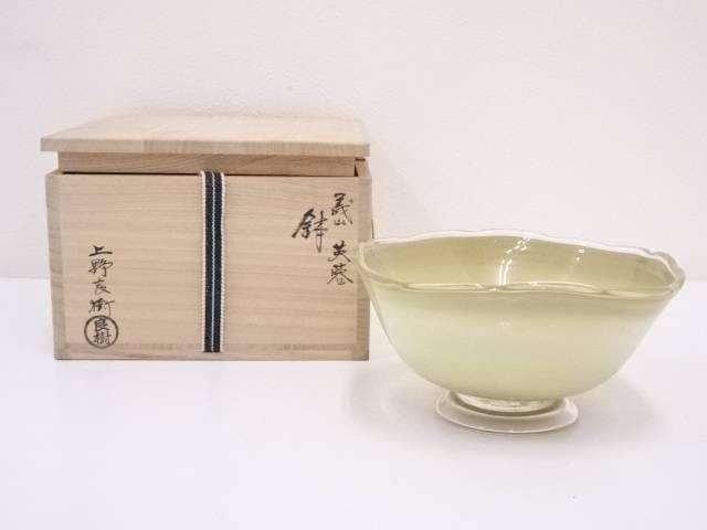 【IDN】 上野良樹造 義山芙蓉鉢【中古】【道】