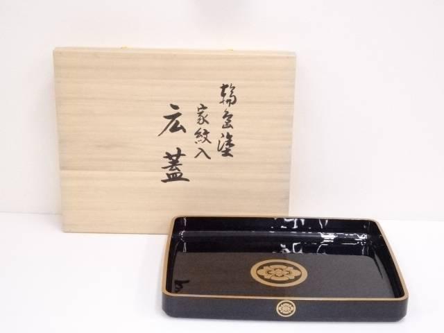 【IDN】 輪島塗家紋入広蓋【中古】【道】