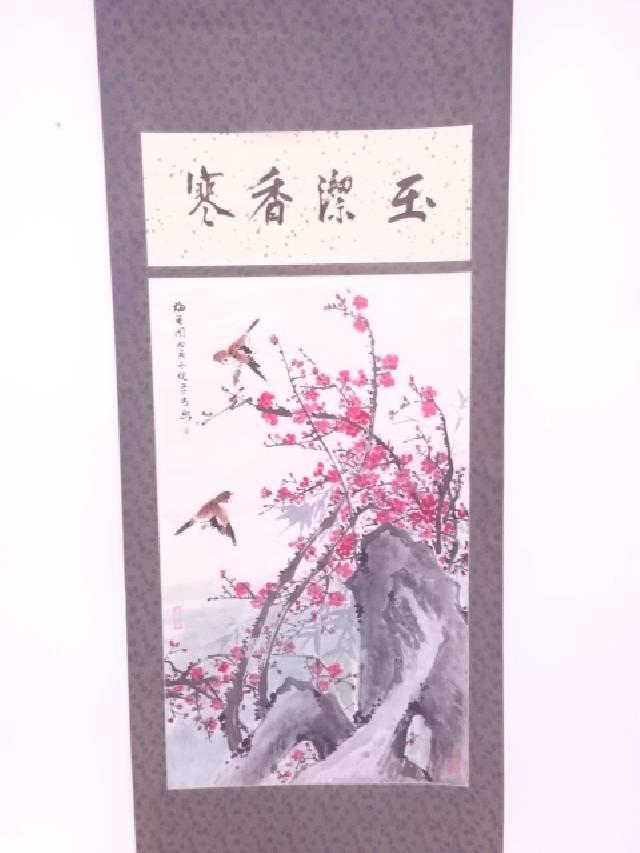 【IDN】 中国画 作家物 梅に鳥 肉筆紙本掛軸【中古】【道】