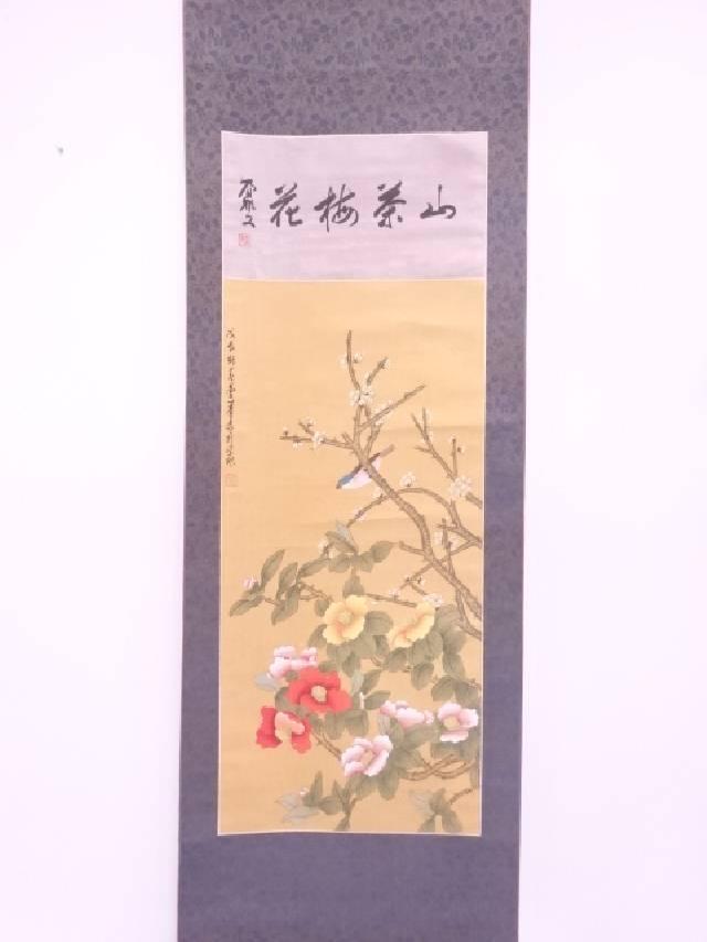 【IDN】 中国画 作家物 梅鶯 肉筆絹本掛軸【中古】【道】