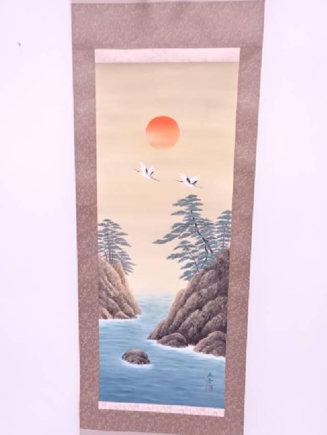 【IDN】 日本画 岡本春岳筆 海鳴迎春 肉筆絹本掛軸(共箱)【中古】【道】