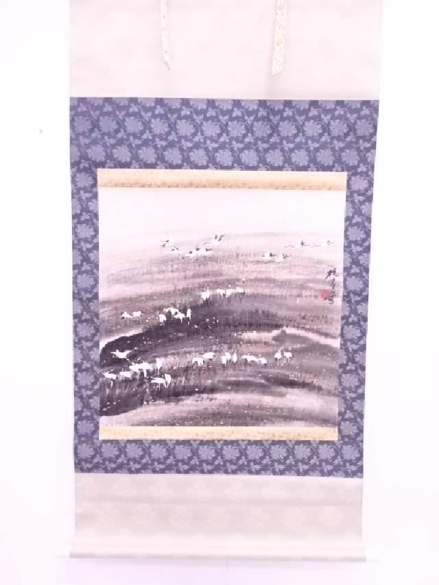 【IDN】 日本画 作家物 鶴の図 肉筆紙本掛軸(無地箱)【中古】【道】