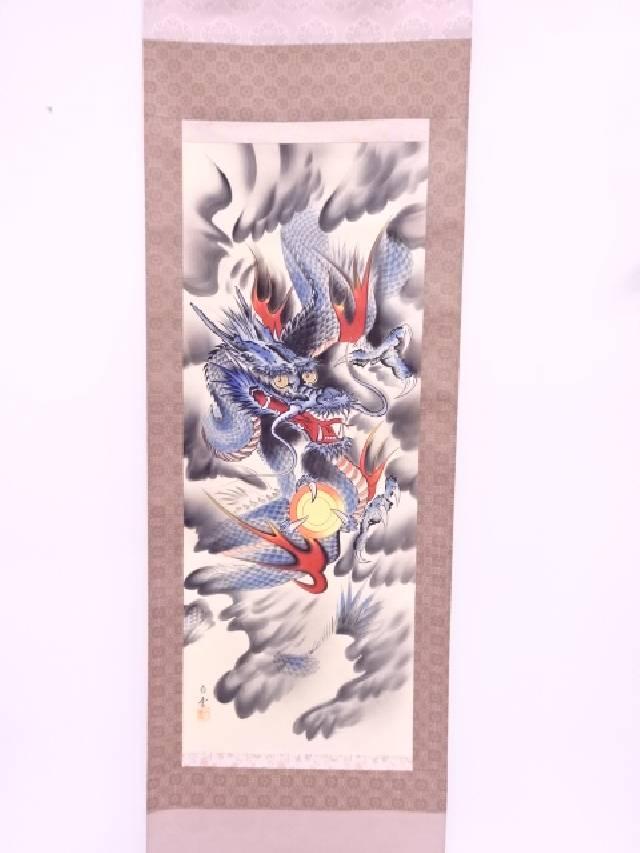 【IDN】 日本画 佐藤白雲筆 青龍図 肉筆絹本掛軸(共箱)【中古】【道】