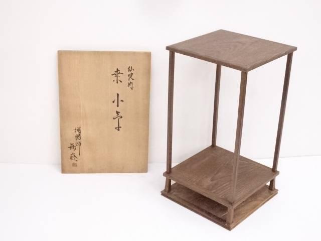 【IDN】 指物師喜斎造 仙叟好桑小卓【中古】【道】