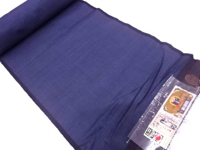 【IDN】 B反 本場大島紬100亀甲アンサンブル反物【リサイクル】【中古】【着】