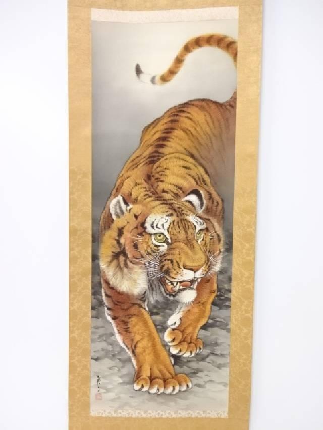 【IDN】 日本画 英二筆 猛虎之図 肉筆絹本掛軸 共箱付【中古】【道】