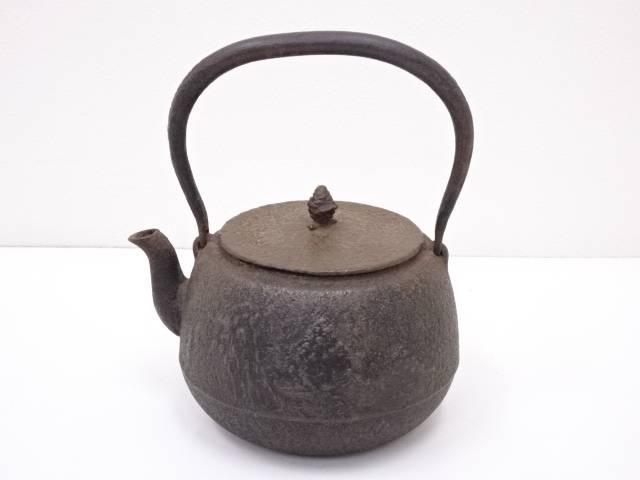 【IDN】 鉄瓶(1656g)【中古】【道】
