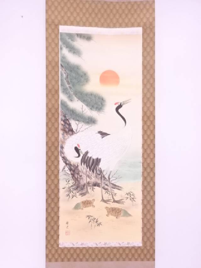 【IDN】 日本画 奥平哲史筆 松竹梅鶴亀 肉筆絹本掛軸(共箱)【中古】【道】