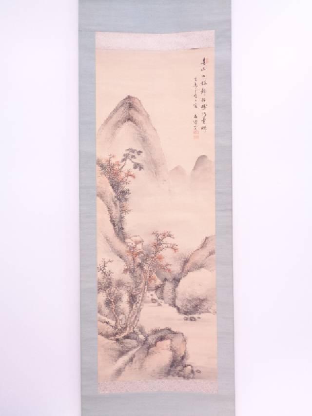 【IDN】 日本画 作家物 山水 肉筆絹本掛軸(無地箱)【中古】【道】