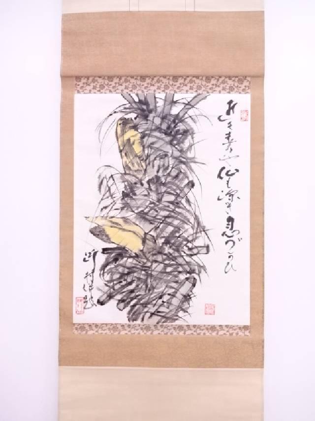 【IDN】 日本画 太田鴻村筆 とうもろこし 肉筆紙本掛軸(共箱)【中古】【道】