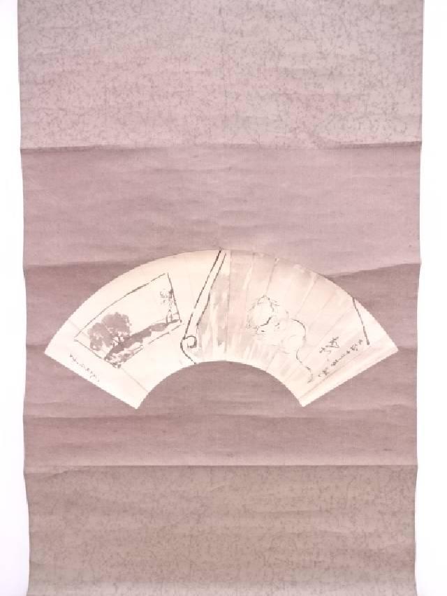 【IDN】 日本画 作家物 鼠 肉筆紙本掛軸(無地箱)【中古】【道】