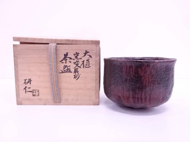 【IDN】 大樋焼 中村研仁造 窯変辰砂茶碗【中古】【道】