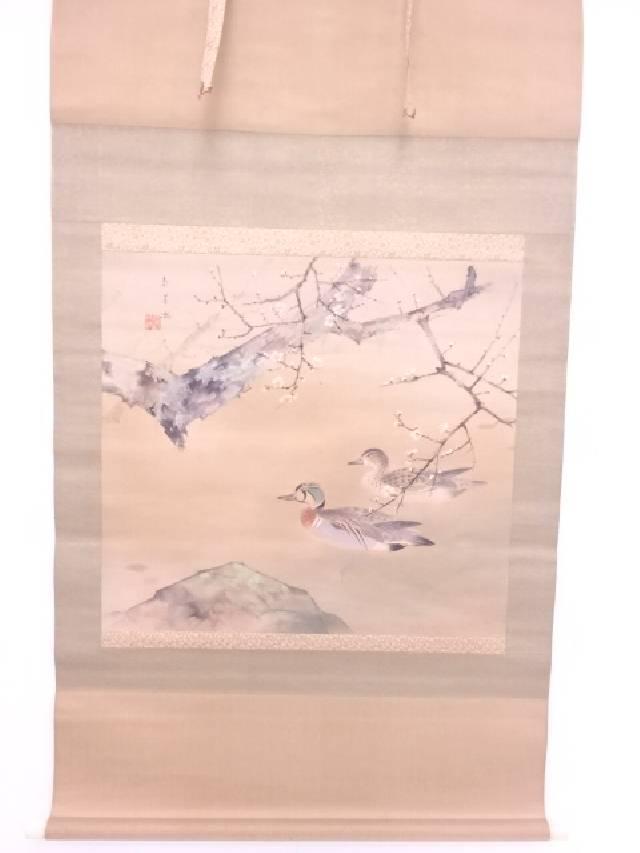 【IDN】 日本画 作家物 桜に鴨 肉筆絹本掛軸【中古】【道】