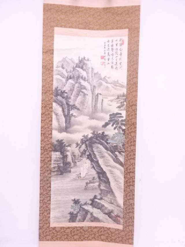 【IDN】 中国画 作家物 舟山水之図 肉筆絹本掛軸(無地箱)【中古】【道】