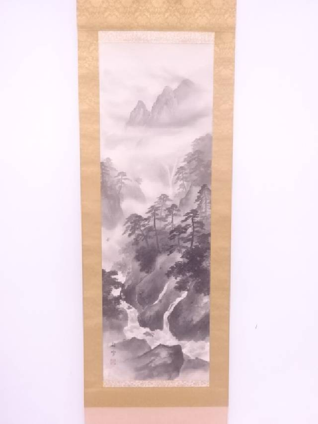 【IDN】 日本画 土生羽宜筆 水墨山水 肉筆絹本掛軸(共箱)【中古】【道】
