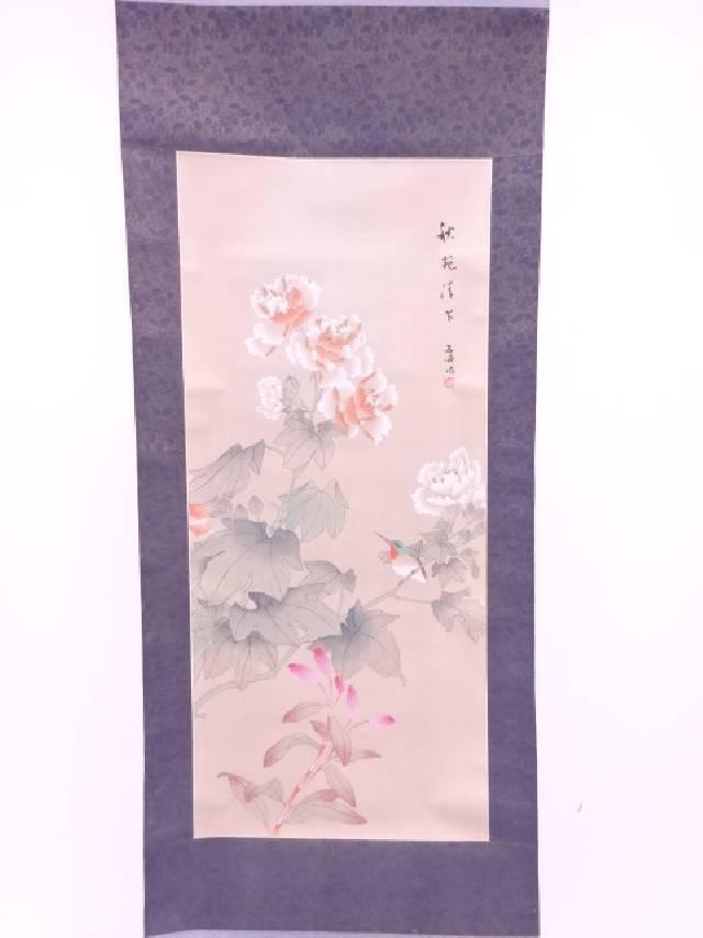 【IDN】 中国画 作家物 花鳥之図 肉筆絹本掛軸【中古】【道】