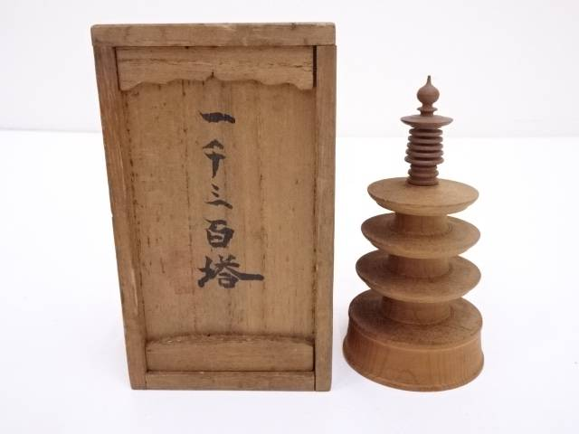 【IDN】 木製一千三百塔置物【中古】【道】