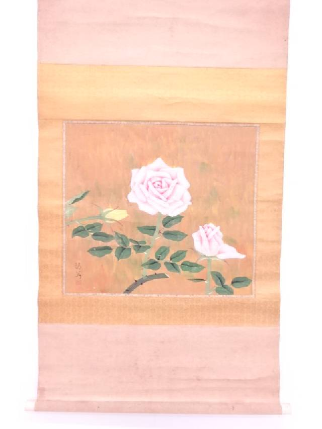 【IDN】 日本画 作家物 薔薇之図 肉筆絹本掛軸(共箱)【中古】【道】