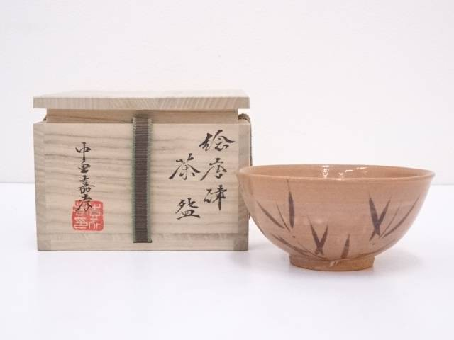 【IDN】 中里嘉孝造 絵唐津茶碗【中古】【道】