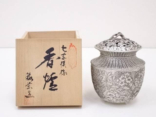 【IDN】 鍛栄造 白銅七草模様香炉【中古】【道】