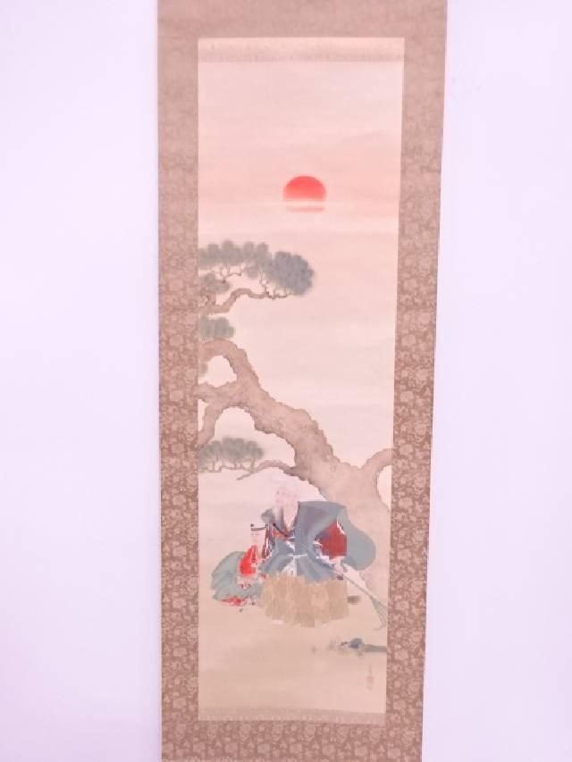 【IDN】 日本画 作家物 高砂 肉筆絹本掛軸(共箱)【中古】【道】