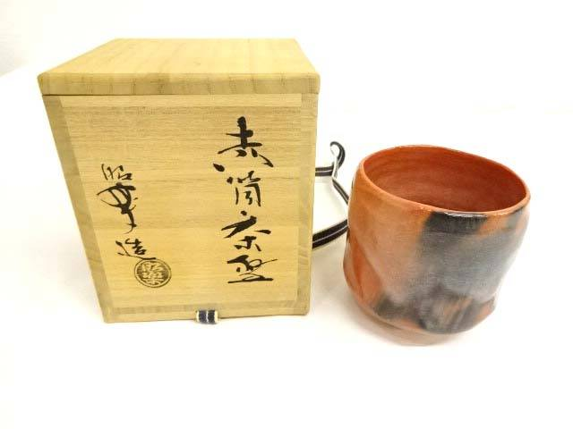 【IDN】 京焼 昭楽造 赤筒茶・陵【中古】【道】