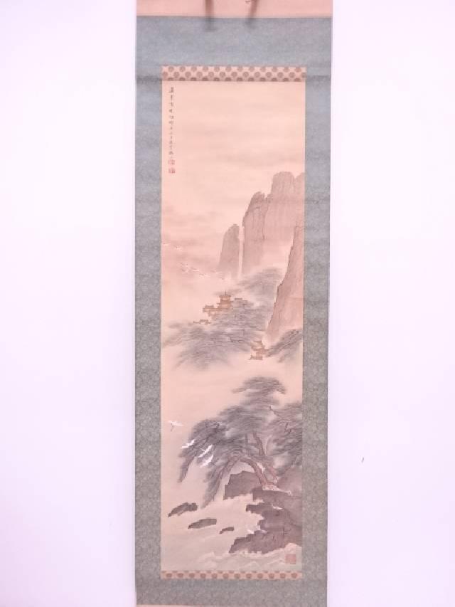 【IDN】 日本画 作家物 蓬莱清暁之図 肉筆絹本掛軸(共箱)【中古】【道】