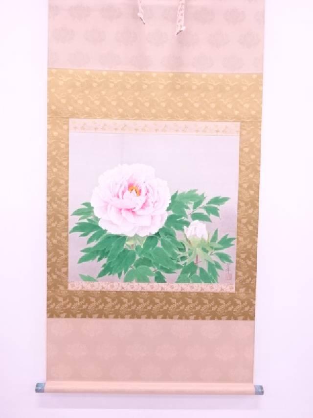 【IDN】 日本画 北上聖牛筆 牡丹 肉筆紙本掛軸(共箱)【中古】【道】