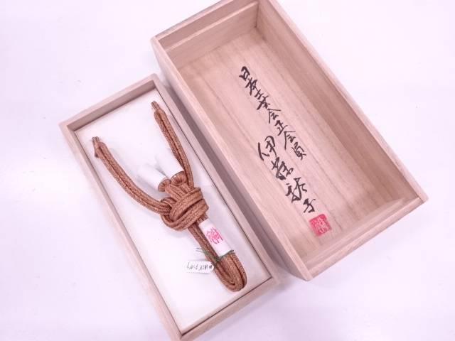 【IDN】 未使用品 伊藤裕子作 正絹 男物羽織紐【リサイクル】【着】