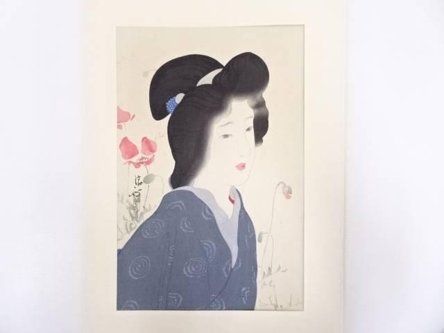 【IDN】 鏑木清方 「けしの花」 手摺木版画【中古】【道】