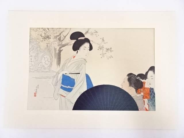 【IDN】 水野年方 「紅辧白葩」 手摺木版画【中古】【道】