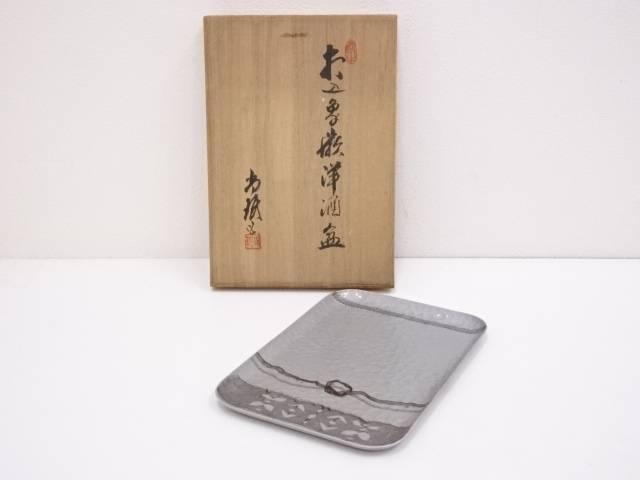 【IDN】 小林尚造 打込象嵌洋酒盆【中古】【道】