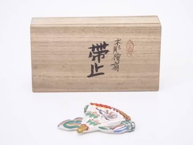 【IDN】 一刀彫 木彫彩色絵扇帯留【中古】【着】