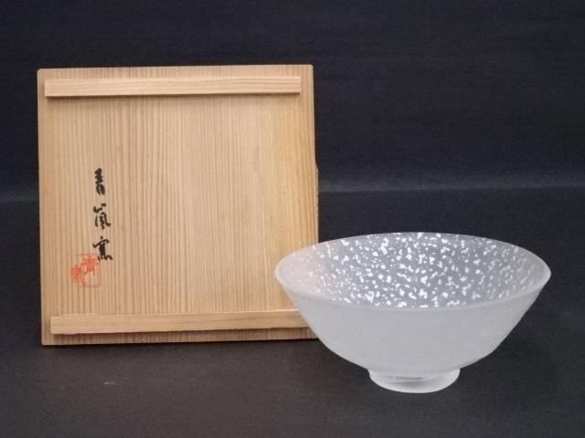 【IDN】 青嵐窯造 ぎやまん銀散し茶碗【中古】【道】