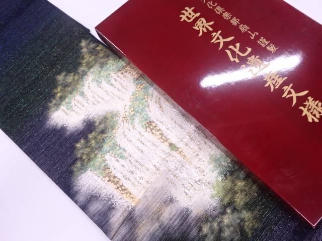 【IDN】 じゅらく新本社製 金銀彩イグアスの滝模様織出し袋帯【リサイクル】【中古】【着】