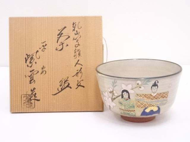【IDN】 京焼 橋本紫雲造 乾山写雛人形文茶碗【中古】【道】