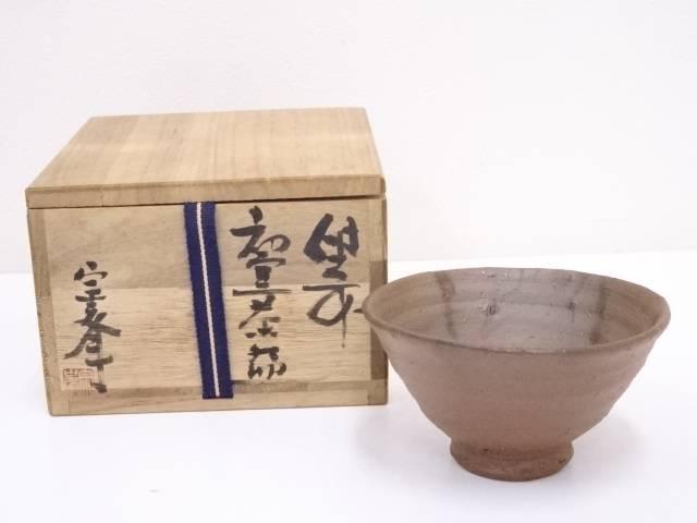 【IDN】 好本宗峯造 茶碗【中古】【道】