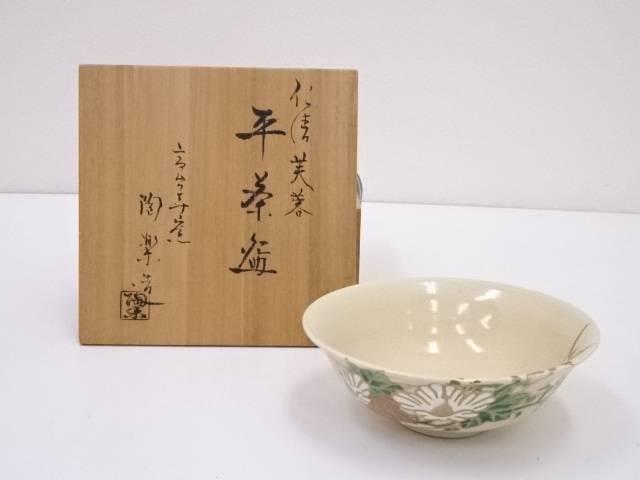 【IDN】 京焼 森里陶楽造 仁清芙蓉平茶碗【中古】【道】