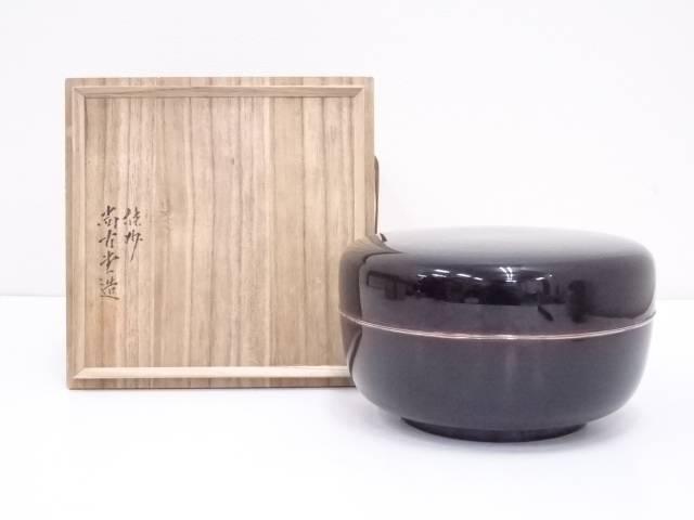 【IDN】 尚古堂造 溜塗喰籠【中古】【道】
