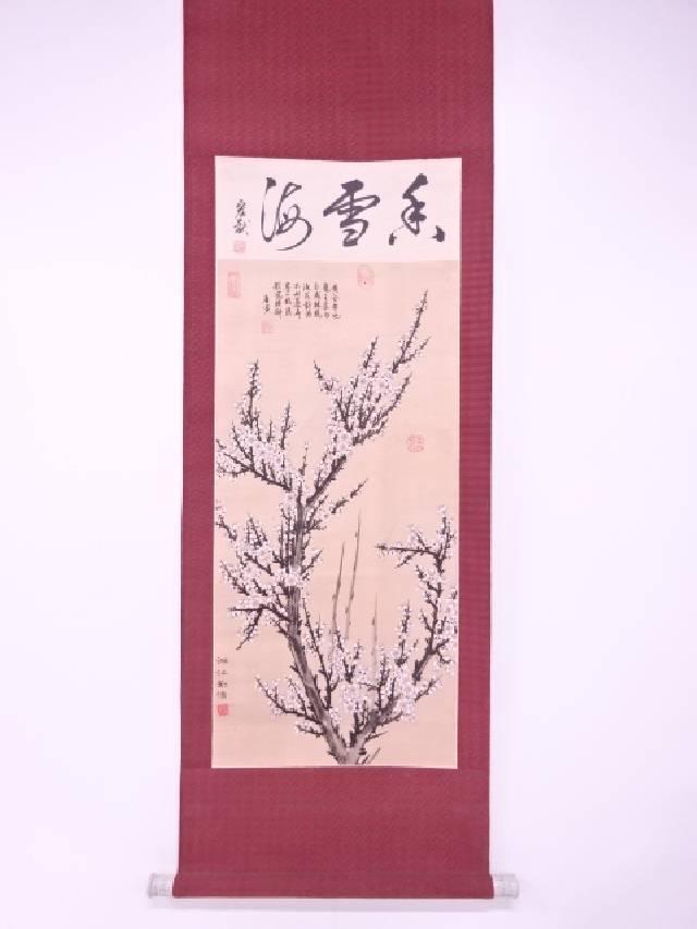 【IDN】 中国画 作家物 梅の図 肉筆絹本掛軸【中古】【道】
