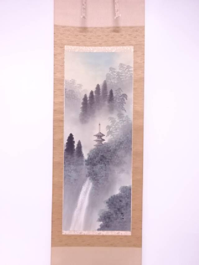 【IDN】 日本画 清水栄一筆 塔 肉筆絹本掛軸(共箱)【中古】【道】